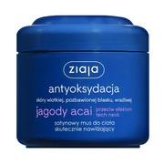 Ziaja Jagody Acai, satynowy mus do ciała skutecznie nawilżający, 200 ml