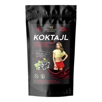 Koktajl niskokaloryczny porzeczkowy, Black Currant Yummy, proszek, 200 g