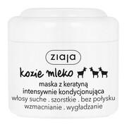 Ziaja Kozie Mleko, maska do włosów, intensywnie kondycjonująca z keratyną, 200 ml