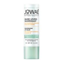 Jowae, odżywczy balsam do ust, 4 g