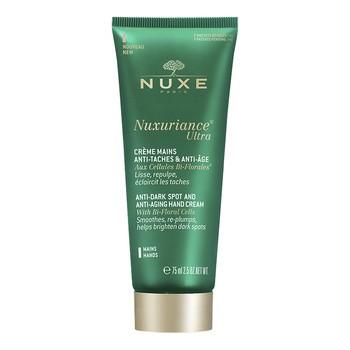 Nuxe Nuxuriance Ultra, krem do rąk redukujący przebarwienia o działaniu odmładzającym, 75 ml
