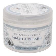 Receptury Babuszki Agafii, białe mydło, 500 ml