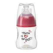 Bibi, butelka antykolkowa, happiness Papa, 120 ml