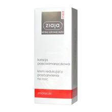 Ziaja Med Kuracja Przeciwzmarszczkowa, krem redukujący przebarwienia, na noc, 50 ml