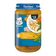 Gerber Junior, warzywa z kurczakiem i kaszą, 250 g
