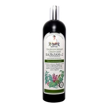 Receptury Babuszki Agafii, balsam do włosów nr 2, propolis brzozowy, 550 ml