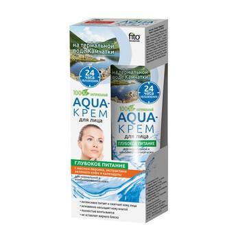 Fito Kosmetik, krem do twarzy, głębokie odżywianie, 45 ml