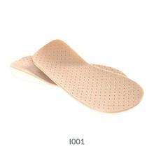 Qmed, wkładki ortopedyczne pełne I001, supinacja stępu, 2 szt.
