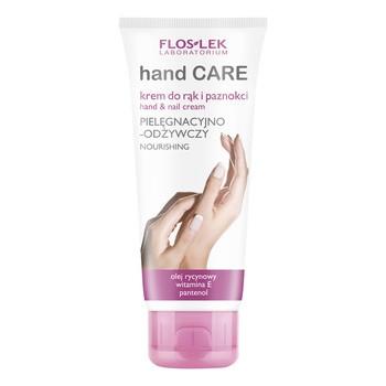 FlosLek Laboratorium Hand Care, krem pielęgnacyjno-odżywczy do rąk i paznokci, 100 ml