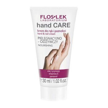 FlosLek Laboratorium Hand Care, krem do rąk i paznokci pielęgnacyjno-odżywczy, 30 ml