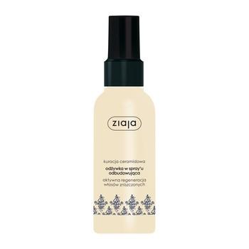 Ziaja, odżywka do włosów, intensywna odbudowa, spray, 125 ml