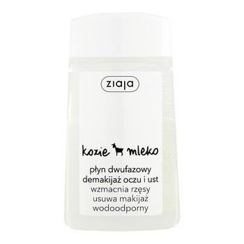 Ziaja Kozie Mleko, płyn dwufazowy do demakijażu oczu i ust, 120 ml