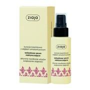 Ziaja, kuracja kaszmirowa z olejkiem amarantusowym, welwetowe serum nabłyszczające do włosów, 50 ml