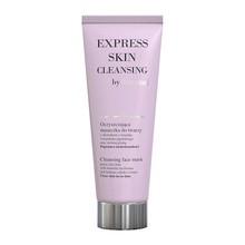 Nacomi Express Skin Cleansing, oczyszczająca maseczka do twarzy, 85 ml