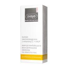 Ziaja Med Kuracja Dermatologiczna z witaminą C + HA/P, esencja rewitalizująca, 30 ml
