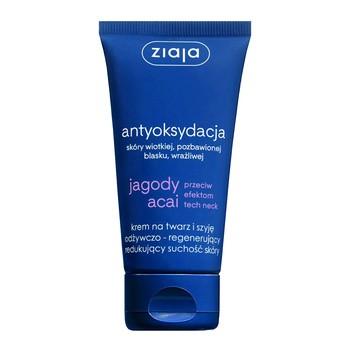 Ziaja Jagody Acai, krem na twarz i szyję odżywczo-regenerujący, 50 ml