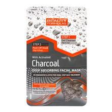 Beauty Formulas, maseczka z aktywnym węglem, 2-fazowa, cleaner + peel off, 3 g + 10 g