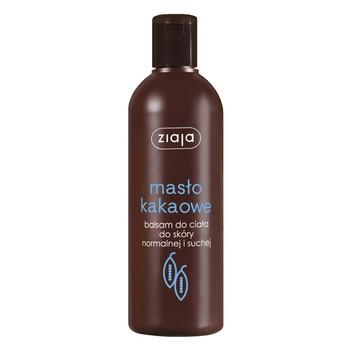 Ziaja Masło Kakaowe, balsam do ciała, skóra normalna i sucha, 300 ml