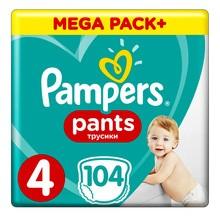 Pampers Pants 4, pieluchomajtki dla dzieci (9-15 kg), 104 szt