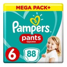 Pampers Pants 6, pieluchomajtki dla dzieci (15+ kg), 88 szt.