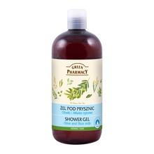 Green Pharmacy, żel pod prysznic, oliwka i mleko ryżowe, 500 ml