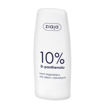 Ziaja, krem łagodzący 10% D-panthenolu, 60 ml