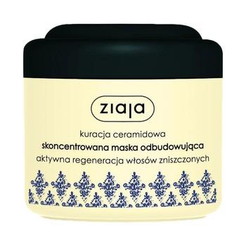 Ziaja, maska do włosów, intensywna odbudowa, ceramidy, 200 ml